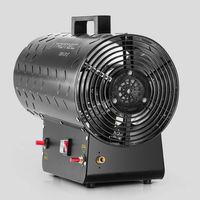 Газовый воздухонагреватель TROTEC TGH31E мощностью 30 кВт