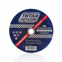 Диск отрезной по металлу ТитанАбразив 230x2.5x22mm