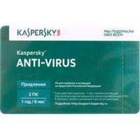 Kaspersky Anti-Virus, 2015 2 Devices 1 Year Renewal Card