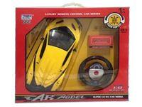 Машина Lamborghini c рулем на Р/У 1:8
