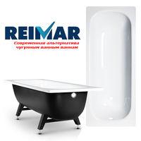 Ванна стальная REIMAR  1,6м * 0,7м