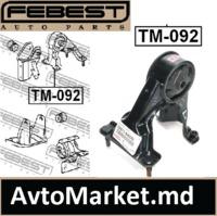 AVENSIS T22 2.0 D 83 л.с. 1997-1998 Опора задняя