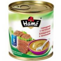 Hame пюре говядинка с печенью 8+меc. 100г
