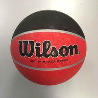Мяч баскетбольный #7 MVP EXP RDBL WTB1411XB07 Wilson (2279)