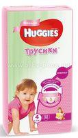 Huggies Трусики Girl 4 (9-14 кг.) 52 шт.