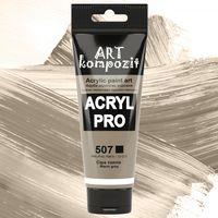 Краска акриловая Art Kompozit, (507) Серая теплая, 75 мл