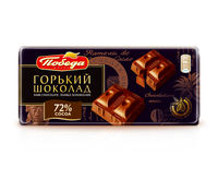 Ciocolata Amara 72% 100gr