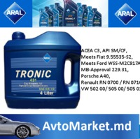 ARAL HighTronic 5W40 4Л