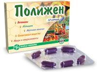 💚 ПОЛИЖЕН. Поливитамин + Адаптоген! 39 компонентов!
