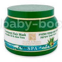 Health & Beauty Маска для волос с маслом авокадо и Алоэ Вера (250ml) 44.304