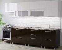 Bucătărie Bafimob Blum (High Gloss) 2.8m Beige/Brown