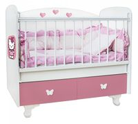 Bambini Double New Hello Kitty