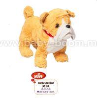 Artesania Beatriz 10324 Мягкая игрушка собачка 30 см