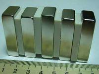 Magnit 12 mm x 8 mm x 2 mm