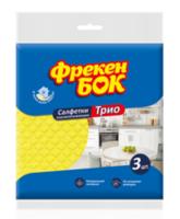 Салфетки для уборки целлюлоза Фрекен Бок Трио, 3 шт.
