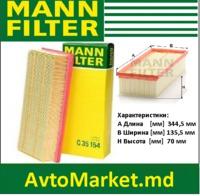 C35154 MANN Фильтр воздушный VW SKODA 1.9TDI 2.0TDI
