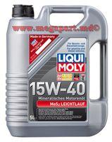 купить Масло 15W-40 молибден (5L) Liqui Moly (15W40) в Кишинёве