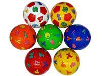 купить Мяч футбольный детский 14cm в Кишинёве