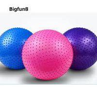 Мяч тренировочный массажный 75см с насосом