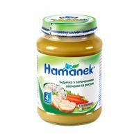 Пюре Hamanek индейка с овощами и рисом с 4 месяцев, 190г
