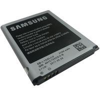 Аккумулятор Samsung Galaxy i9300 / S3 (Original 100 % )