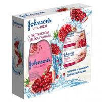 Подарочный набор Johnson's Vita-Rich Гель для душа + 2 Твердых мыла с экстрактом Граната