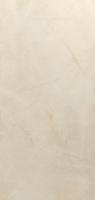 Gresie si faianta portelanata ROYAL PULPIS BONE POLISHED NANO 60*120