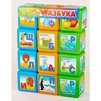 M Toys Азбука Кубики,12 шт