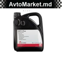 23932 тормозная жидкость 5л