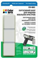 ColorWay CW-4803 Portable Cleaning Kit for Mobile Devices