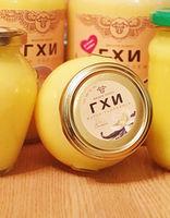 Масло гхи с ванилью - 330 г.