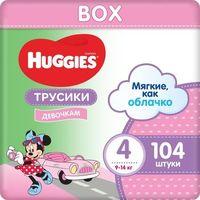 Трусики Huggies Little Walkers 4 Girl BOX (9-14 кг) 104 шт