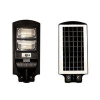 Светодиодный уличный светильник с солнечной панелью Elmos 60 Вт LED