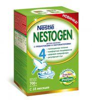 Nestle Nestogen® 4 Prebio 700gr.