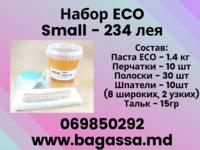 Набор ECO Small