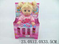 Кукла 33 см