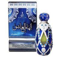 Ilham Al Aashiq |  Ильхам Аль Ашик