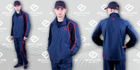 BOVILINE Спортивный костюм LUX