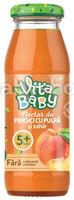 Orhei Vit Сок персиковый с мякотью 175 ml. (5m+)