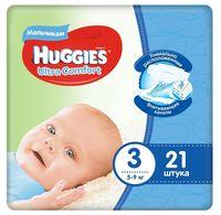Подгузники для мальчиков Huggies Ultra Comfort 3 (5-9 кг), 21 шт.