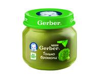 Gerber пюре брокколи  4+мес. 80г