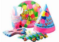 """купить Набор акссесуаров """"Happy Birthday!"""" на 4 персоны 21ед в Кишинёве"""