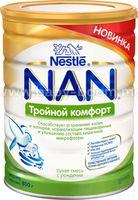Nestle Nan Тройной Комфорт 800 гр.