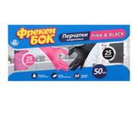 Нитриловые перчатки Фрекен Бок Pink&Black, M, 50 шт