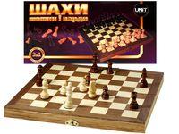 Игра 3in1 шахматы, шашки нарды, большие