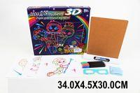 Доска для рисования 3D со светом