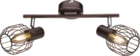 купить GLOBO 54801-2 Светильник AKIN в Кишинёве