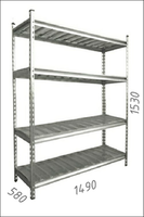 Стеллаж оцинкованный металлический Gama Box 1490Wx580Dx1530H мм, 4 полки/МРВ