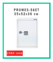 promes-56ЕТ
