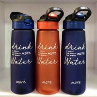 Бутылка для воды 820 мл K158 (5713)